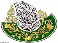 أقضي-شهر-رمضان-الكريم-في-قطر