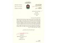 الاستاذ-طارق-الهاشمي-نائب-رئيس-الجمهورية-المستقيل-يستنكر-بيان-الامانة-العامة-للجامعة-العربية