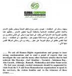 الاستاذ-طارق-الهاشمي-يوجه-رسالة-الى-المنظمات-الدولية-حول-جريمة-بهرز