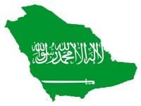 العراقيون-يرفضون-تطاول-معتوه