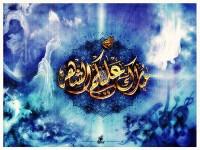 تهنئة-بمناسبة-حلول--شهر-رمضان-الفضيل