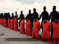 داعش-تنظيم-مشبوه