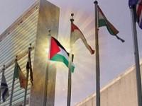 -رفع-علم-دولة-فلسطين