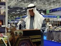 زيارتي-لمعرض-الكتاب-في-الدوحة