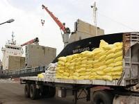 سفينة-محملة-بمواد-غذائية-ﻷغاثة-ميليشيا-الحوثي