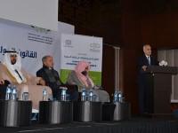 مؤتمر-القانون-الدولي-وتطبيقاته-في-الازمة-السورية-