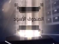 نوري-المالكي-يقاضي-قناة-الجزيرة-الفضائية