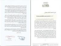 نية-حكومة-حيدر-العبادي-إعدام-7000-محتجز-من-العرب-السنة